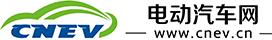 中国电动汽车网